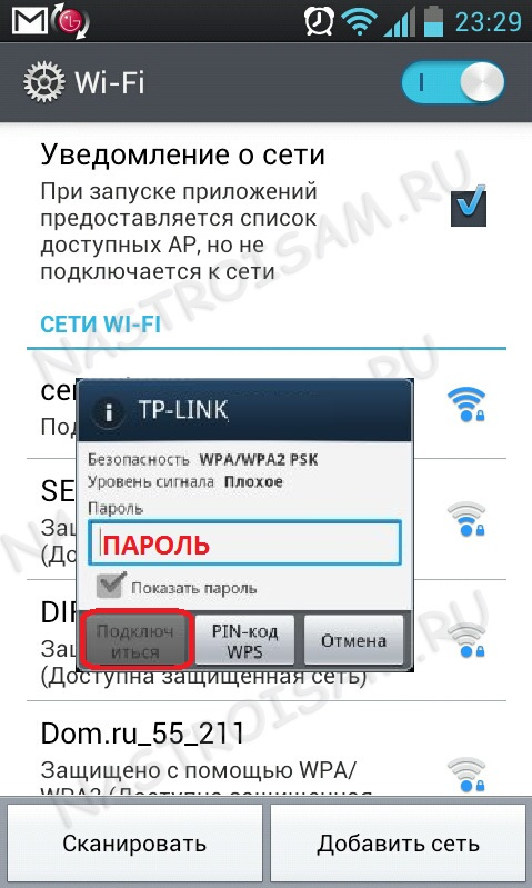 Rfr Ecnfyjdbnm Wi-Fi Ruler 1.7.7 Android Wi-Fi